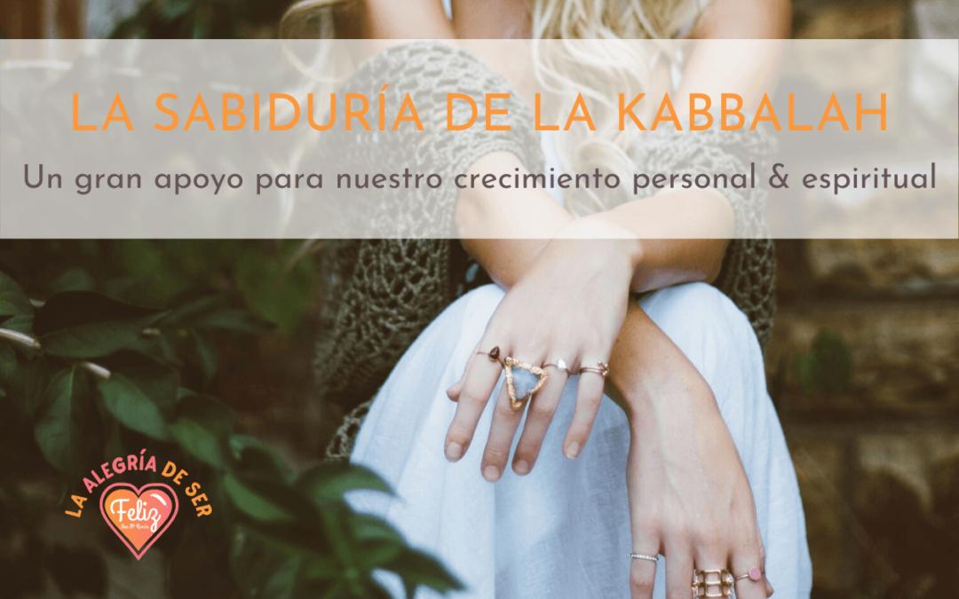 LA SABIDURÍA DE LA KABBALAH